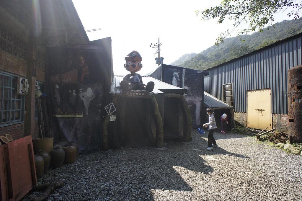 新北市瑞芳區新平溪煤礦博物館 (38)