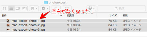 mac-photo-export018