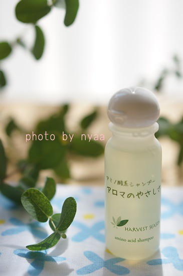 aroma-yasashisa030