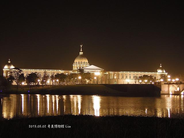 2015.05.02 台南奇美博物館