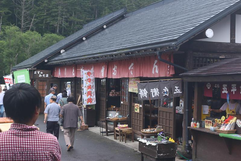 2014-08-24_00196_日光白根山.jpg