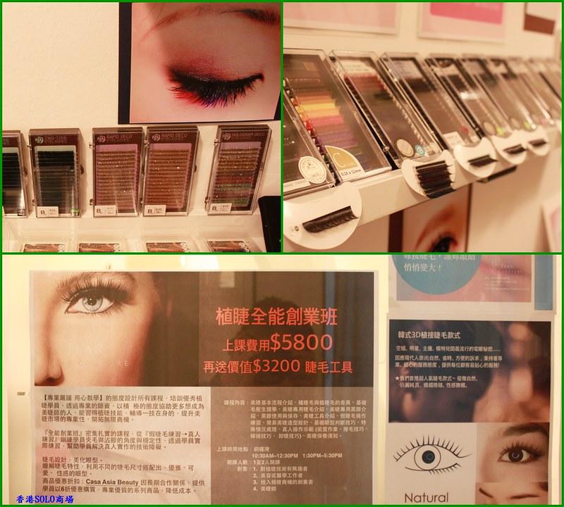 香港血拼購物-SOLO-17度C - (4)