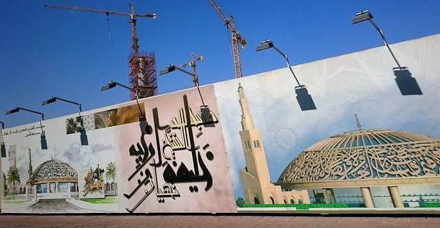 Shaikh Khalifa Bin Zayed Al Nahyan Masjid in Al Ain