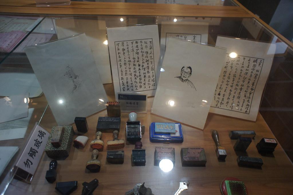 台南中西區柏楊文物館  (26)