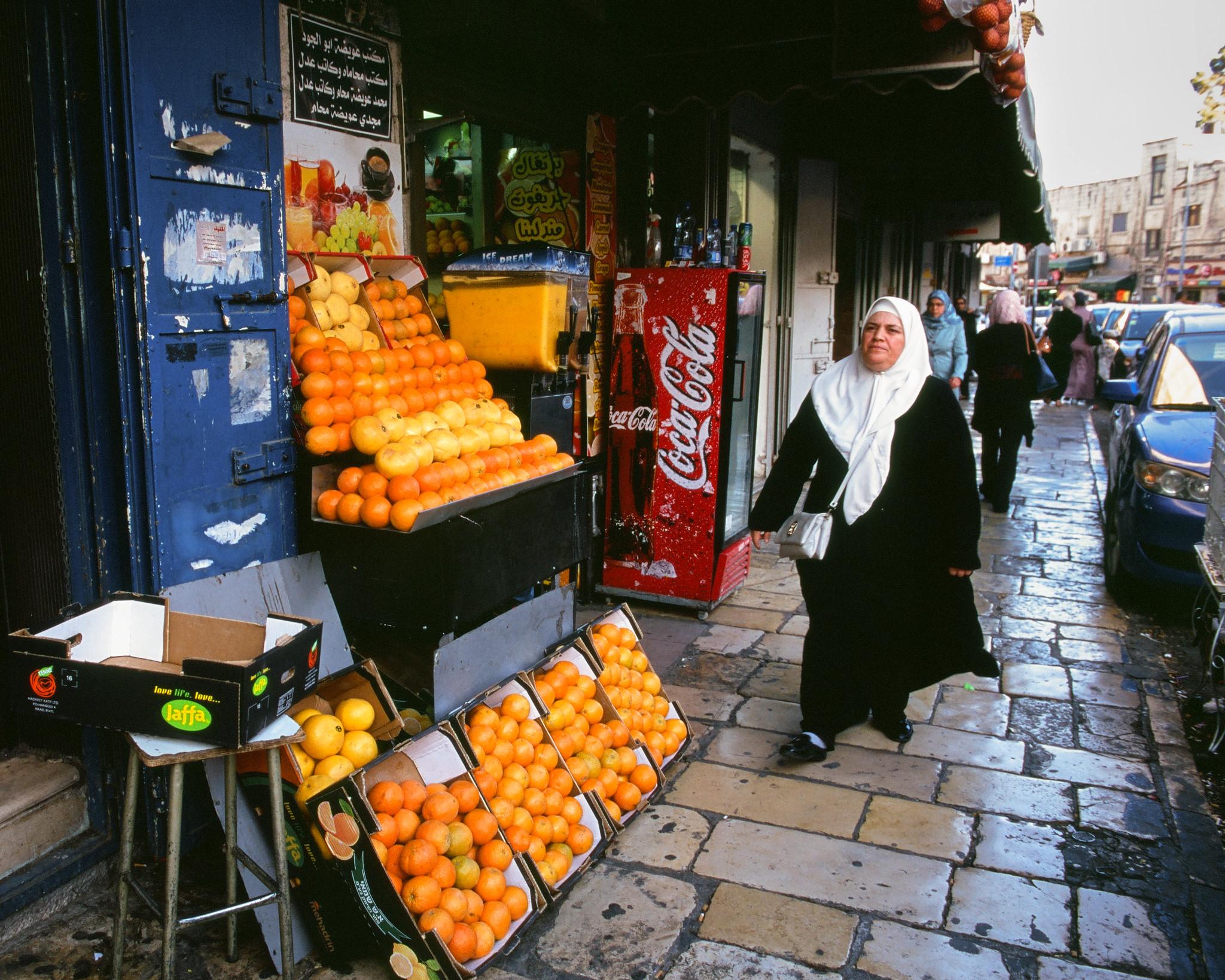 East Jerusalem Fruit Stand
