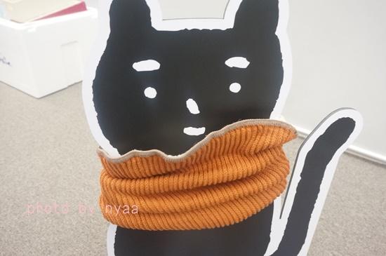 hietori-goods780