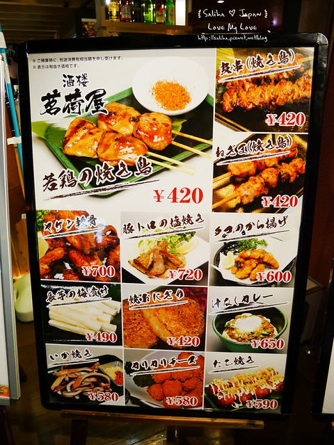 大江戶溫泉物語餐廳美食街吃飯 (12)
