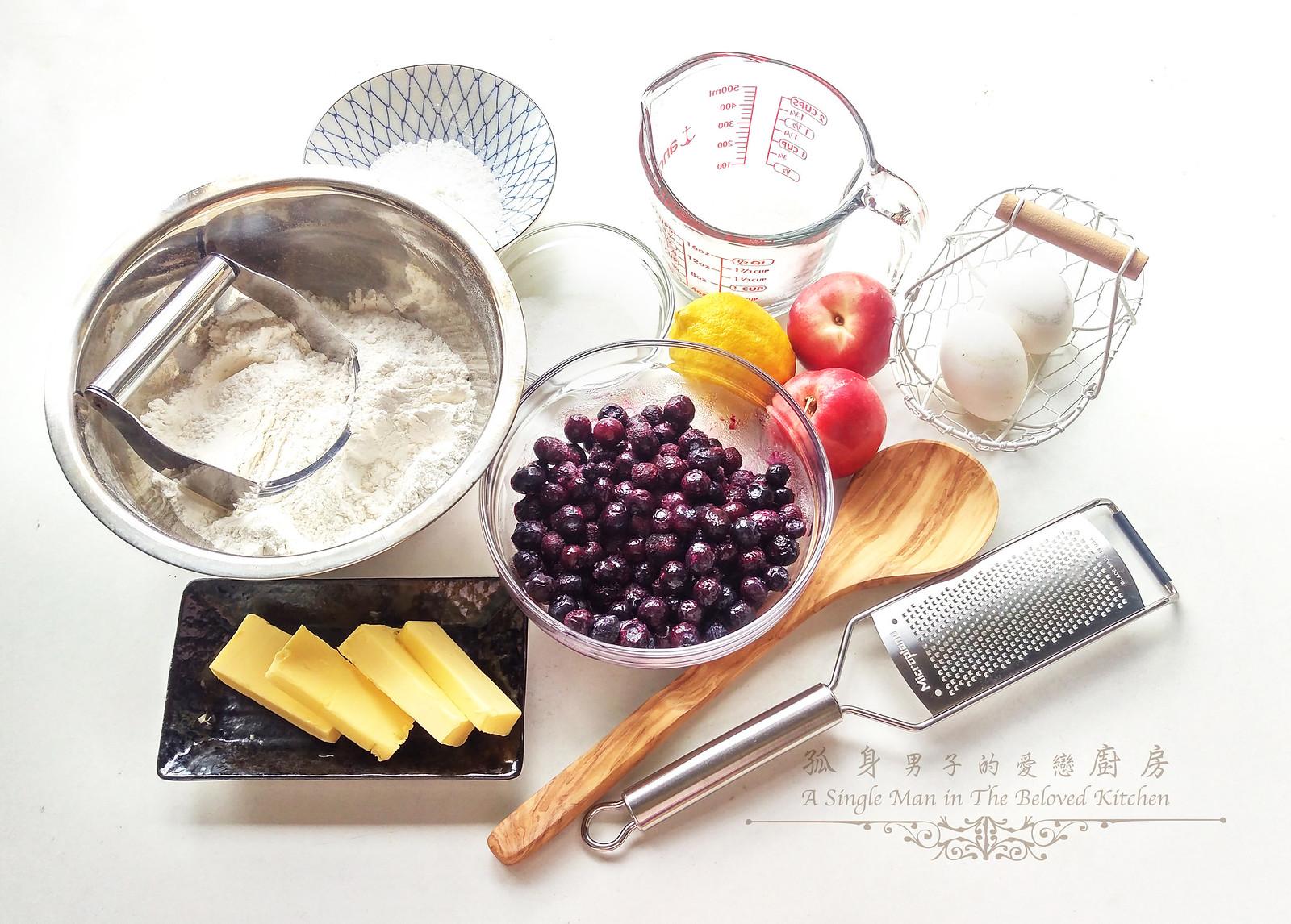 孤身廚房-藍莓甜桃法式烘餅Blueberry-Nectarin Galette1