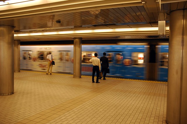 Midosuji Station Umeda Osaka Japan