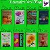 [ free bird ] Decorative Yard Flags - First Edition Gacha Key