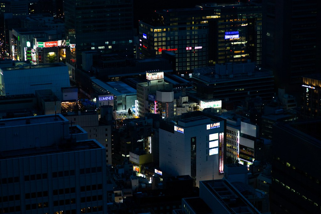 Japan: Tokyo by night