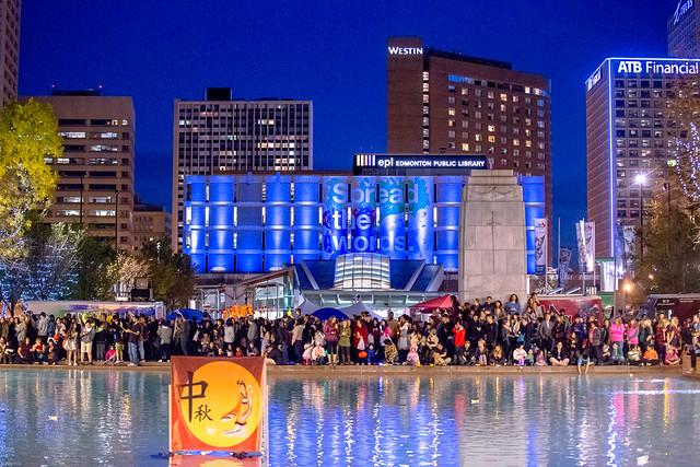 Edmonton Mid Autumn Festival