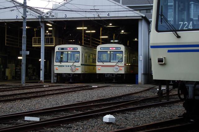 2015/09 叡山電車×わかばガール ヘッドマーク車両 #32