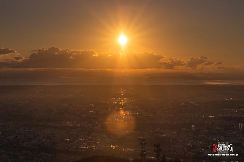 Rising Sun Sapporo