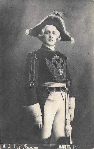 Ossip Runitsch