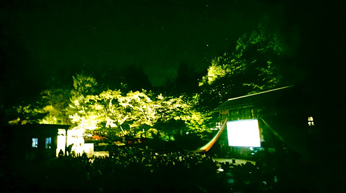夜空と交差する森の映画祭187