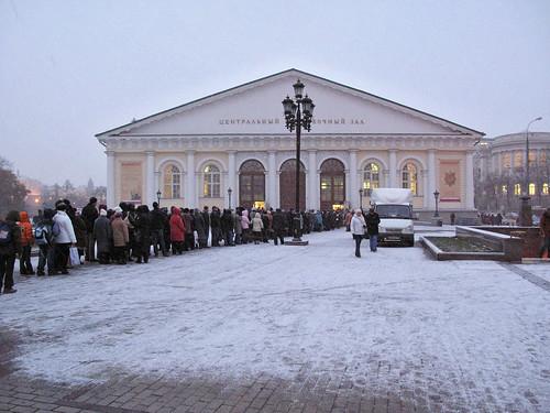 Вновогодние праздники 87 музеев столицы будут работать бесплатно
