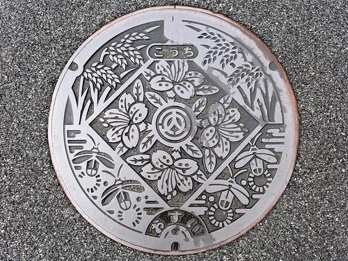 Kochi Hiroshima, manhole cover 2 (広島県河内町のマンホール2)