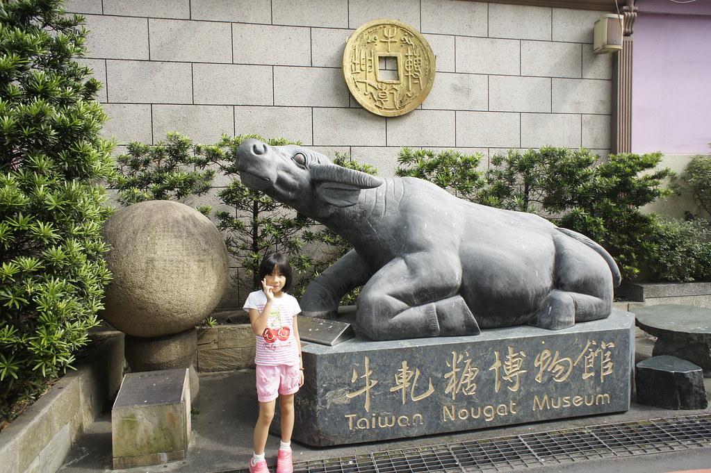 新北市土城區牛軋糖創意博物館 (2)