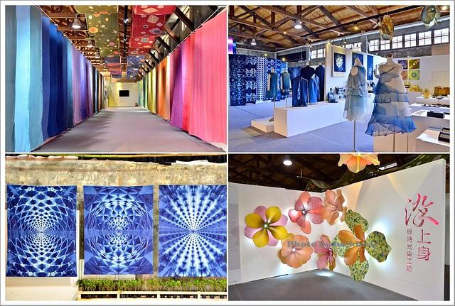 宜蘭中興文化創意園區2015台灣設計展016-DSC_6826