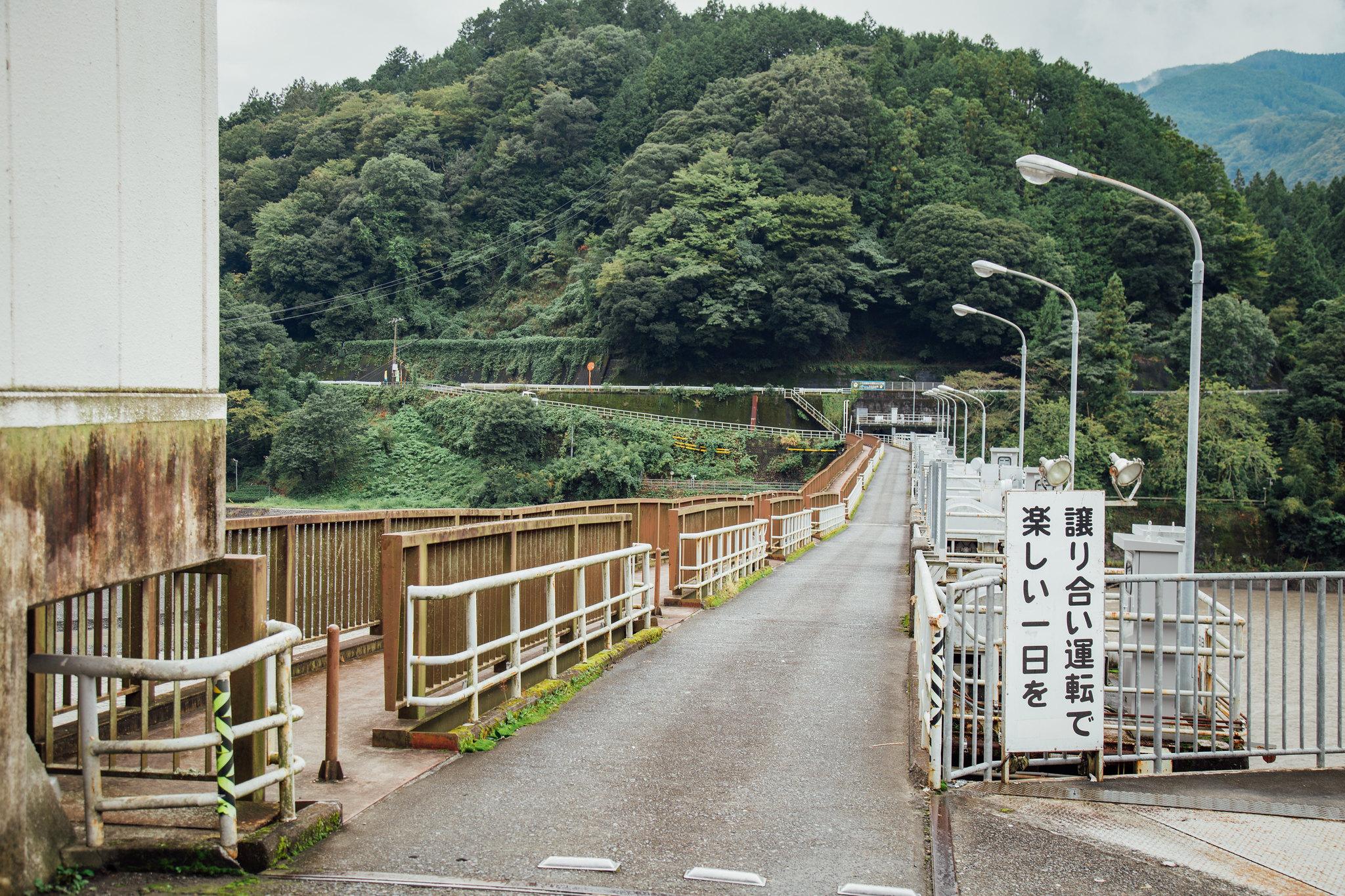 2014-09-25 焼津・大井川キャンプ 021
