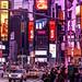Times Square by Photon-Huntsman