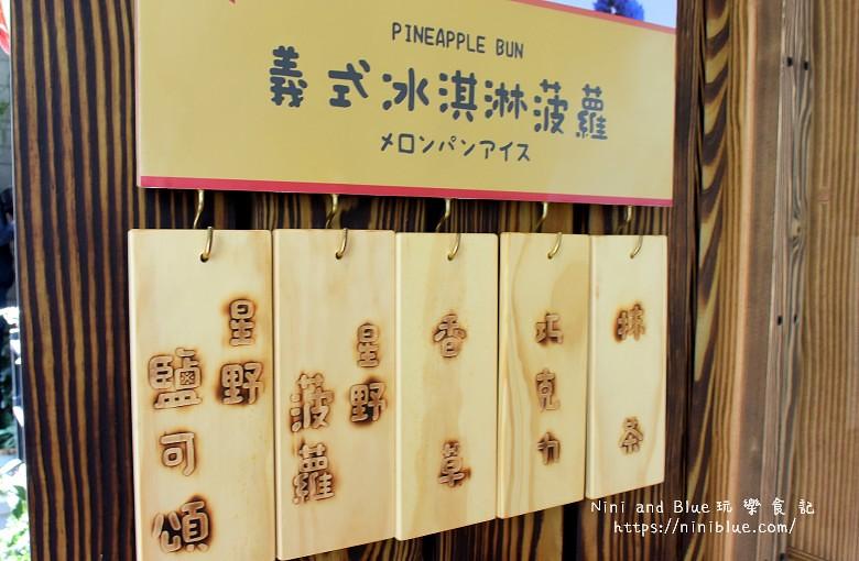 台中景點.柳川麵包彩繪屋.柳川麵包店.文學館旁11