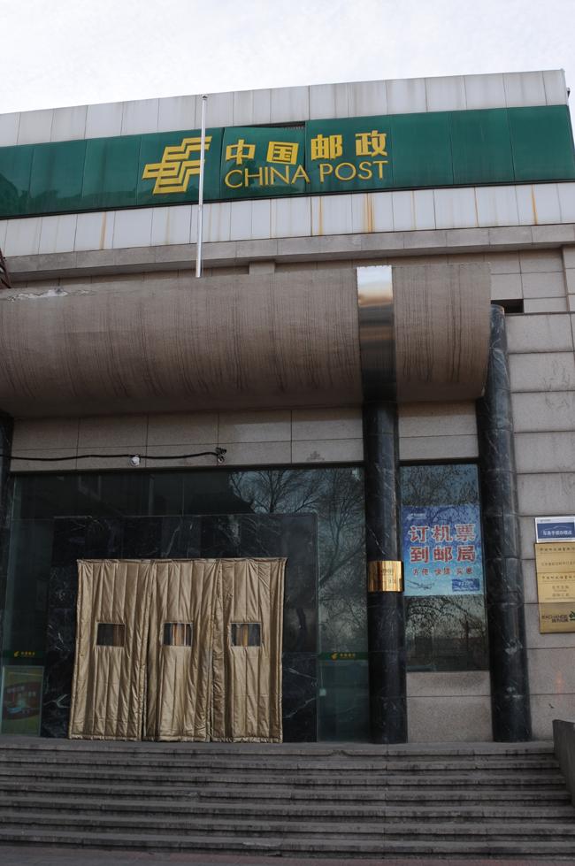 北京明信片