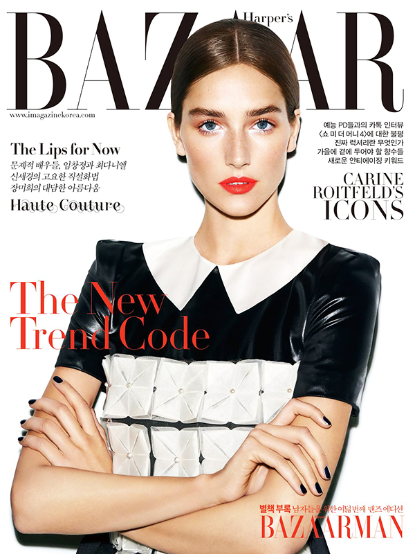 HARPER'S BAZAAR KOREA SEPTEMBER 2015 COVER