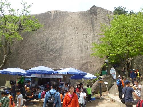 Co-Sokcho-Seoraksan-Sentier pédestre (12)