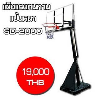 16909682240_d34c058b6c_n