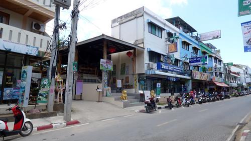 Koh Samui Pott Restaurant