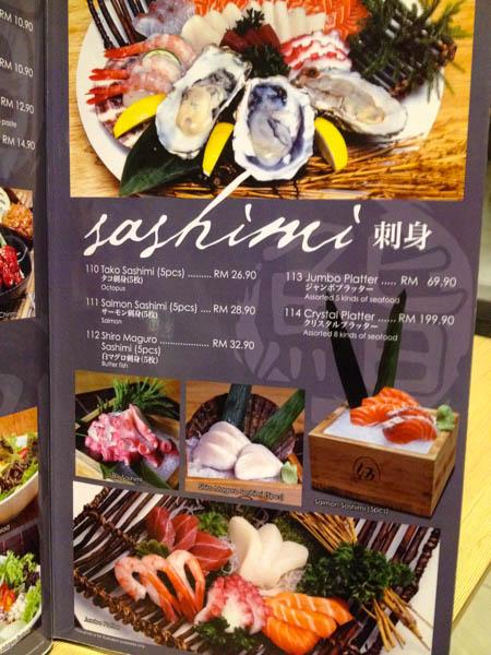 aoki-tei-menu-1