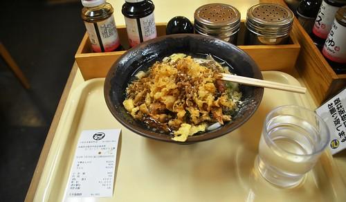 40 Osaka (5)