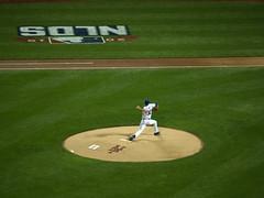 Steven Matz Pitching - Game 4 NLDS 2015; Corona, New York