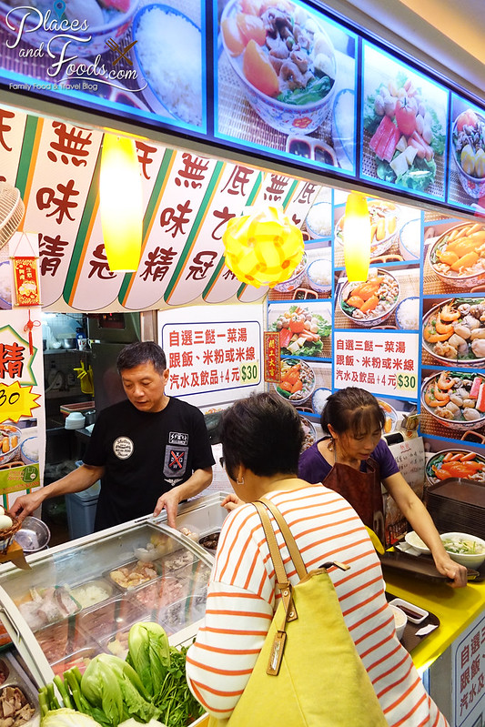 dragon centre food court seafood noodle
