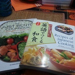 My wife found the cookbooks I bought when we visited Japan in 2012. Very pleased!! Theyve been MIA for almost a year.