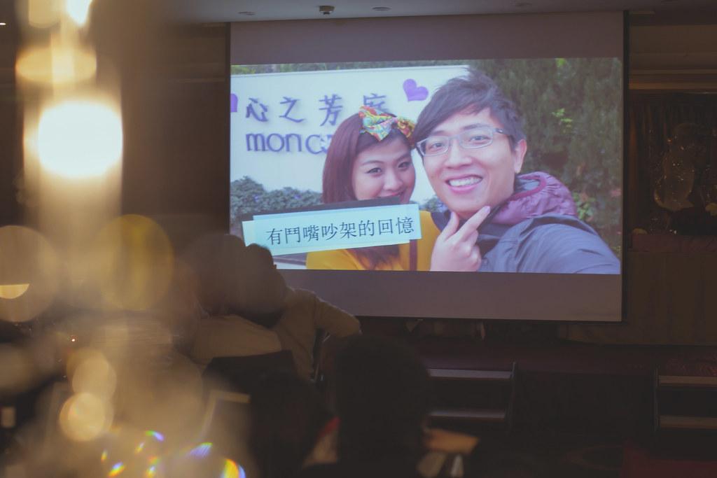 20150228六福皇宮婚禮記錄婚攝 (225)
