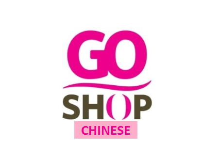 Astro Go Shop Chinese Malaysia