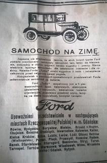 реклама автомобиля форд