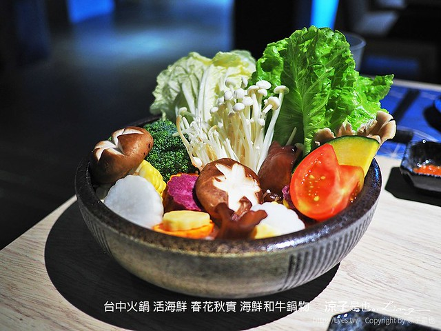 台中火鍋 活海鮮 春花秋實 海鮮和牛鍋物 40