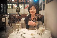Travels with Sawako: Tokyo Feb. and July 2017