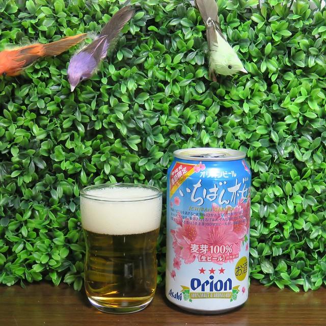 Photo:ビール:いちばん桜 オリオン 2017 By yto