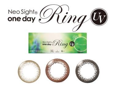 neosight_ring02