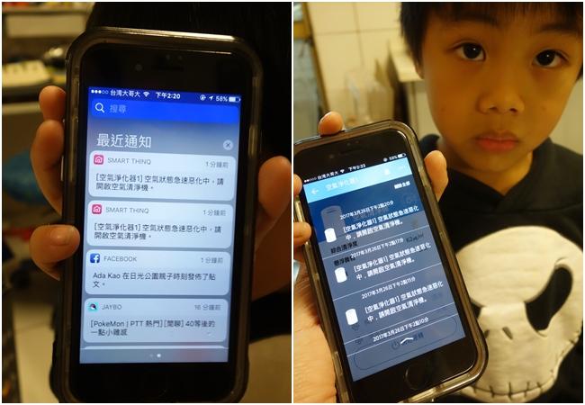 LG PuriCare超淨化大白清淨機 (24).jpg