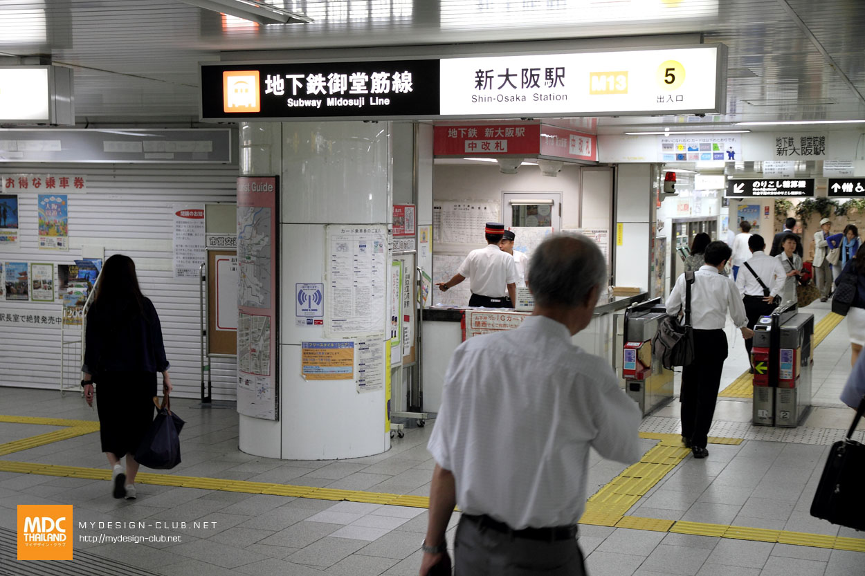 MDC-Japan2015-1093