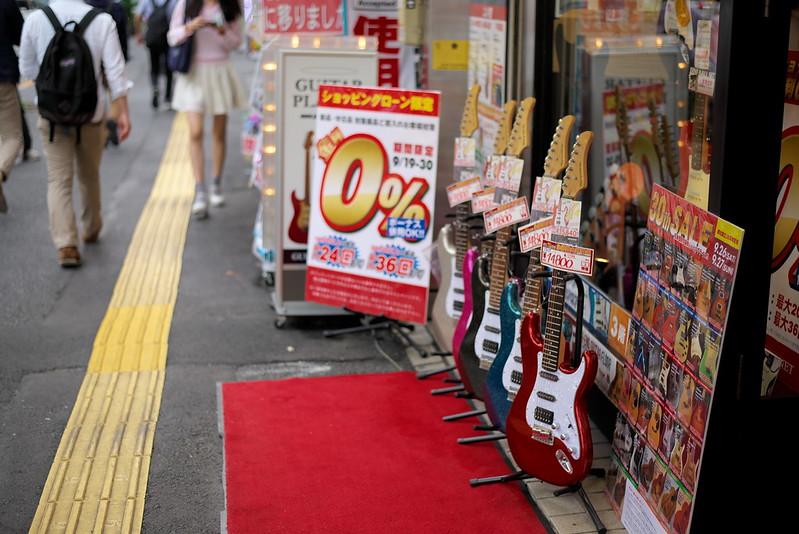 御茶ノ水・神保町 50mmしばりフォトウォーク 2015年9月26日