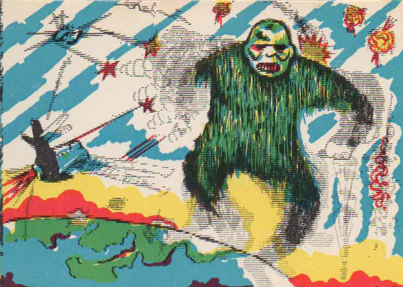 Monster Magic Action Trading Cards (1963) 4