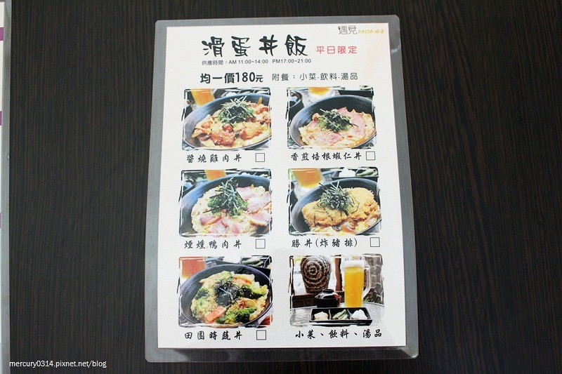 21785852083 6389e3bf29 b - 熱血採訪。台中南區【遇見 pasta . 和食】日式、義式料理都吃得到,素食可,下午茶時段享85折優惠,近中興大學、國資圖圖