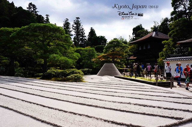 Kyoto - Ginkakuji (Silver Pavilion) 02